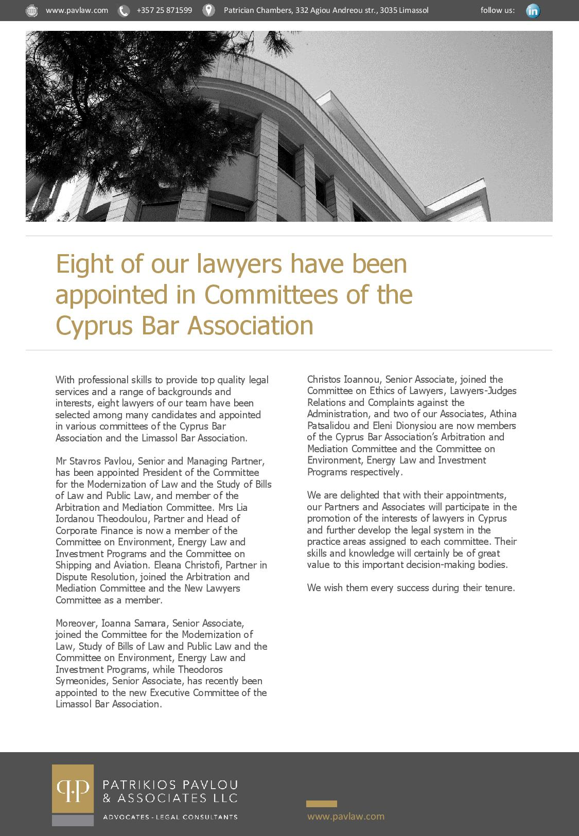 Patrikios Pavlou & Associates LLC News: Eight of our lawyers have been appointed in Committees of the Cyprus Bar Association