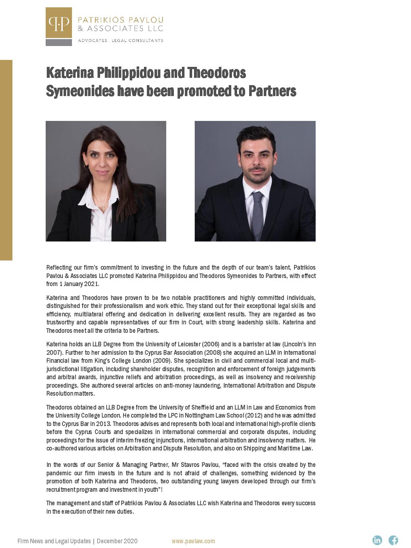 Patrikios Pavlou & Associates LLC News: Katerina Philippidou and Theodoros Symeonides have been promoted to Partners