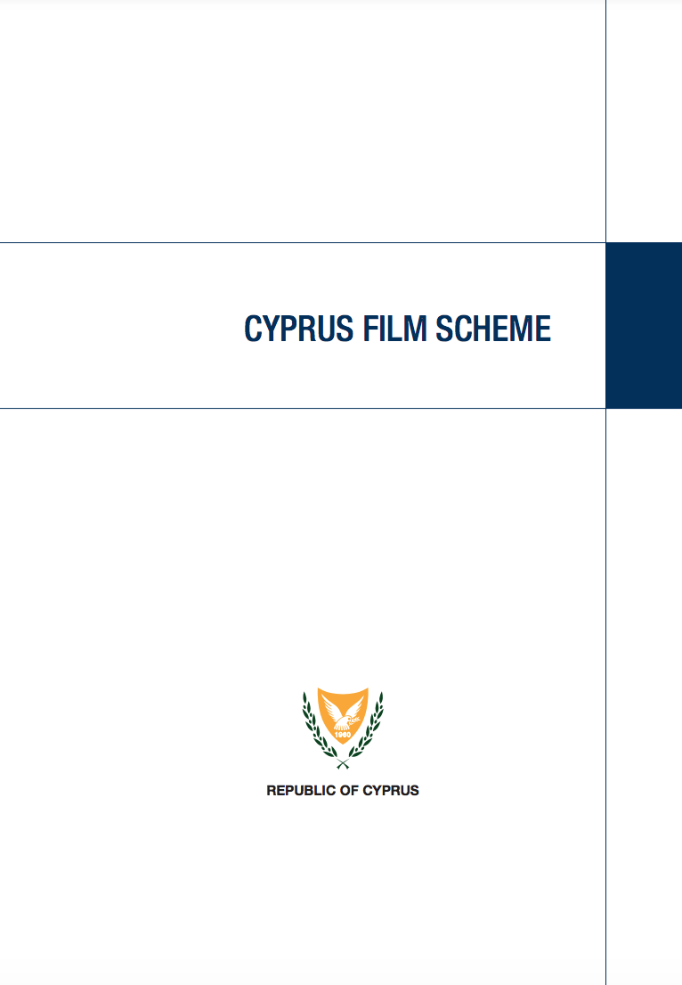 Cyprus Film Scheme