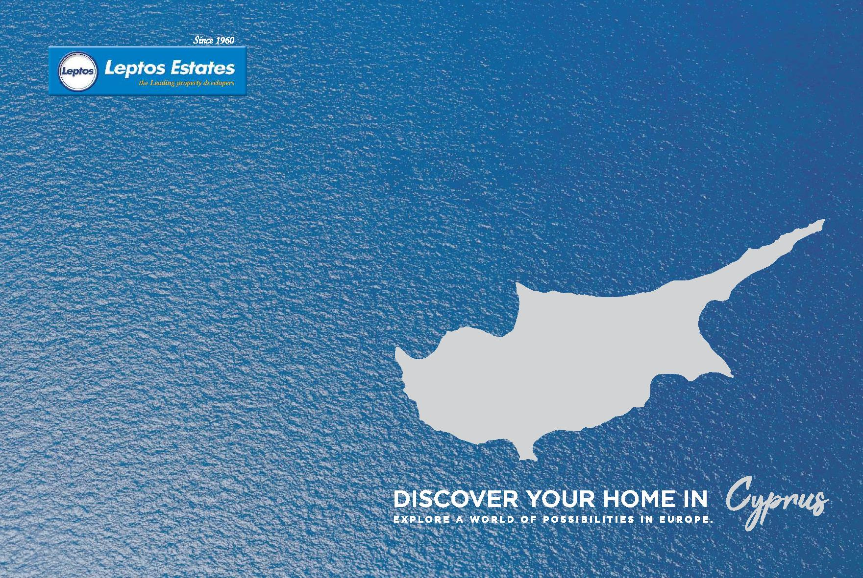 Leptos Estates Cyprus Corporate brochure
