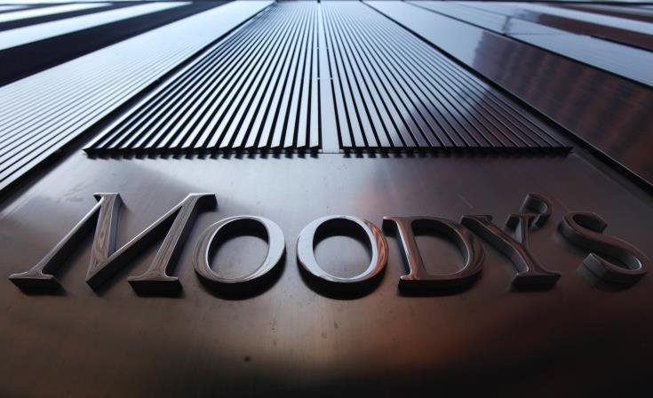 Spike in Cyprus' debt due to Covid-19 transitory, Moody's says