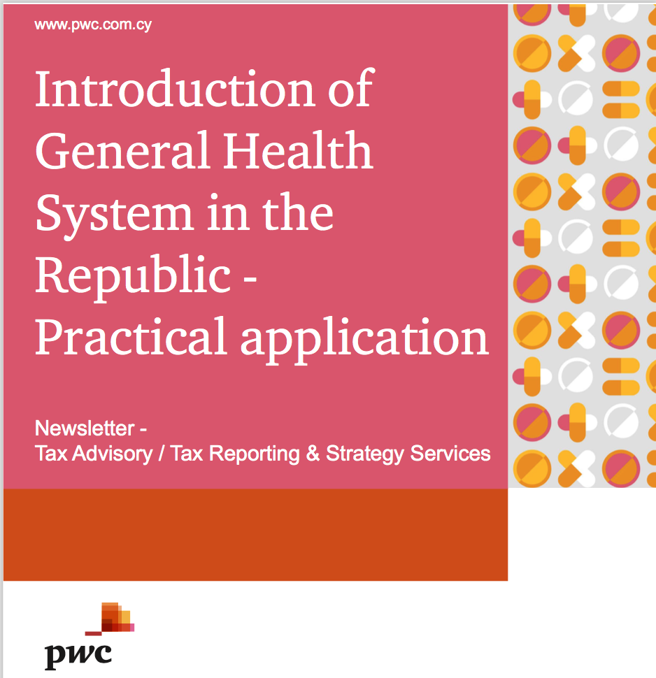 PWC General Health System - Practical application