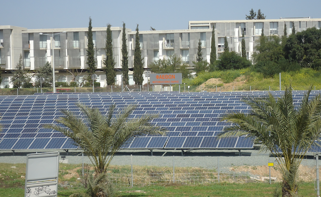 EAC vision 'a green energy future'