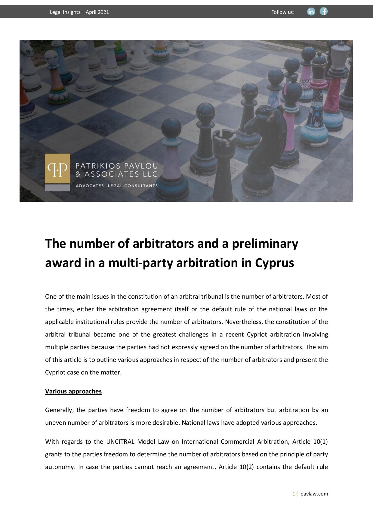 Patrikios Pavlou & Associates LLC: The number of arbitrators and a preliminary award in a multi-party arbitration in Cyprus