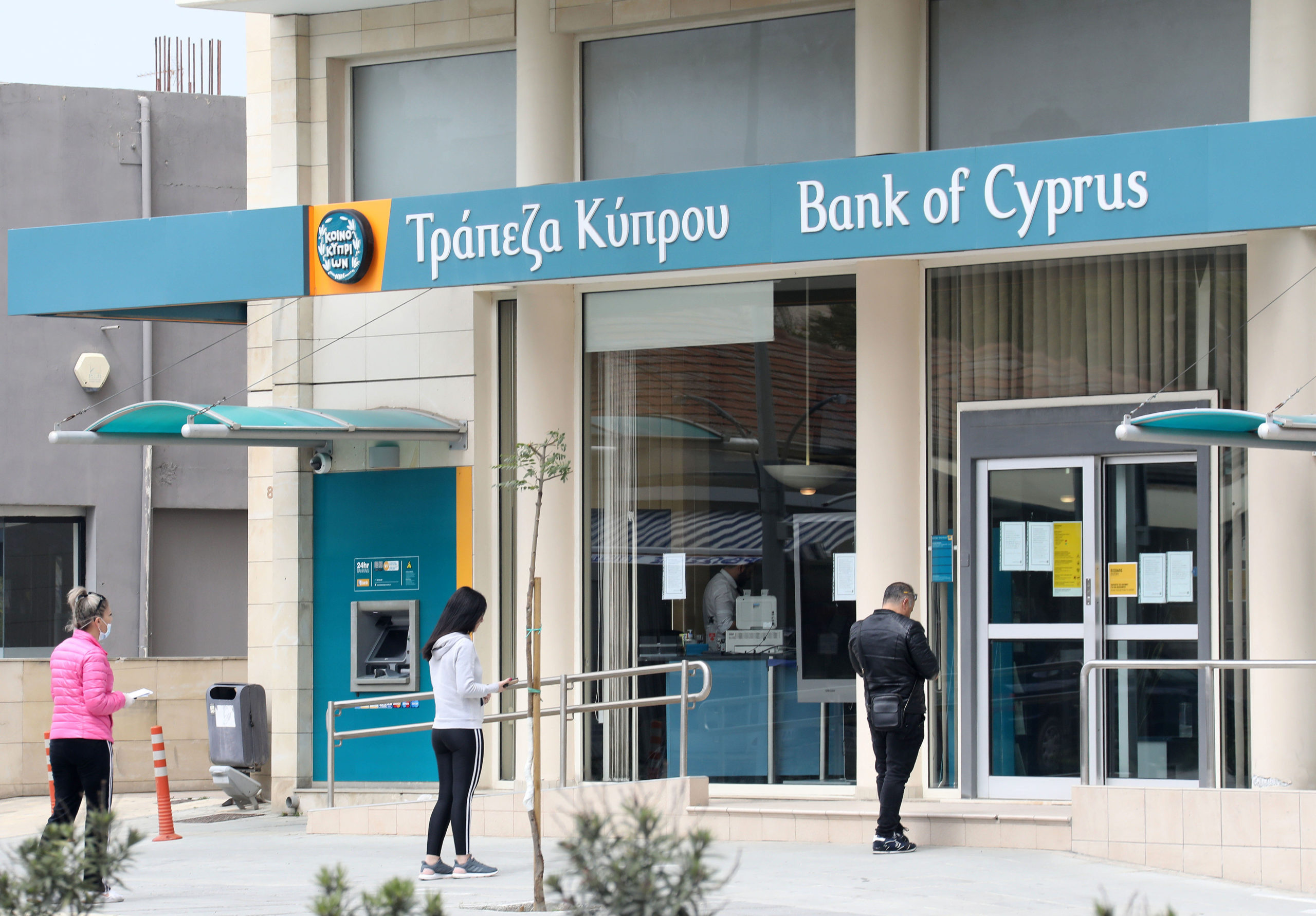 Moody's affirms Bank of Cyprus, Hellenic Bank ratings