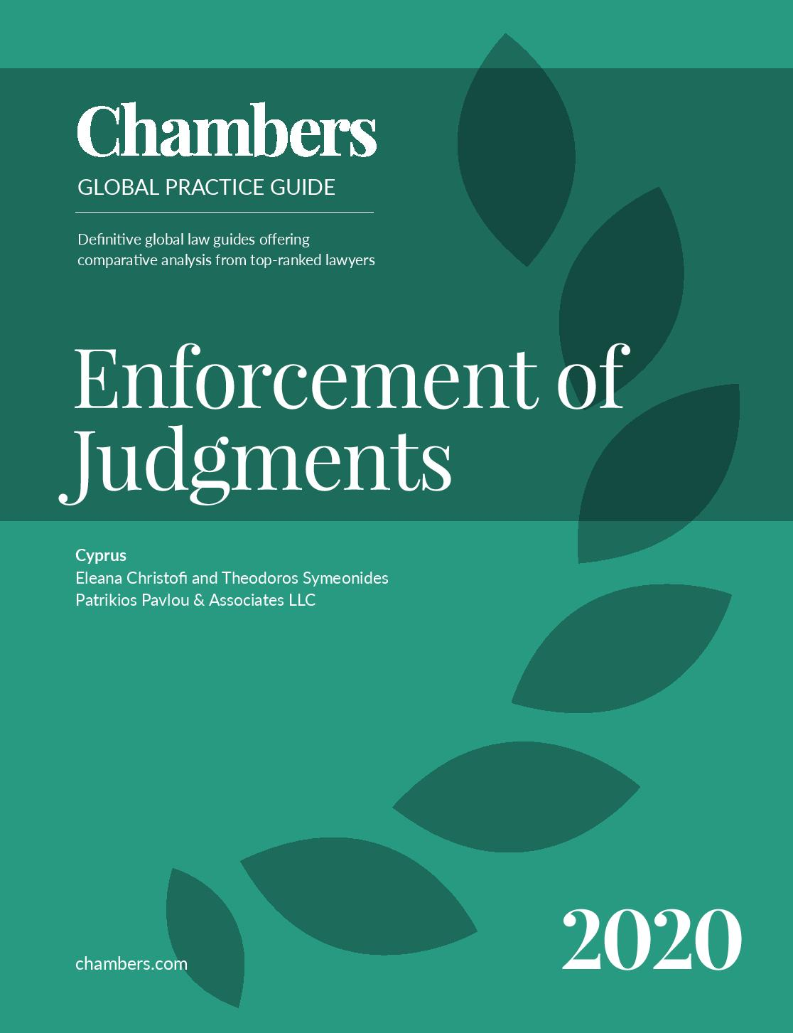 Patrikios Pavlou & Associates LLC: Enforcement of Judgments – Cyprus 2020