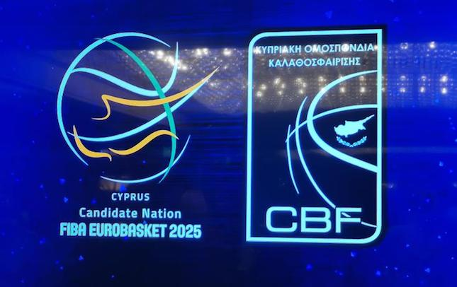 Cyprus bids to host Group Phase of Eurobasket 2025