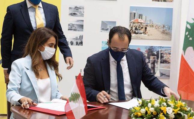 Cyprus and Lebanon sign MoU for oil and gas cooperation