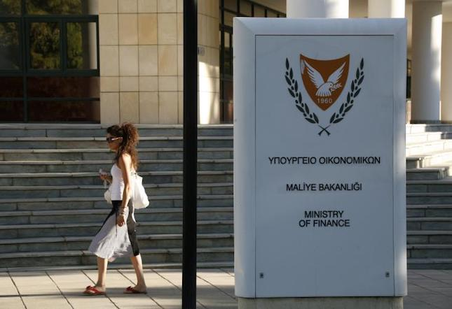 Cyprus tax deals to attract investment