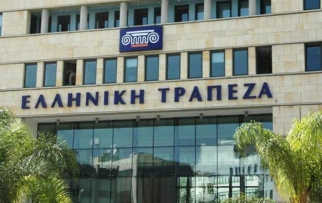 Hellenic Bank posts net loss of €2.2 million following increased provisions due to Covid-19