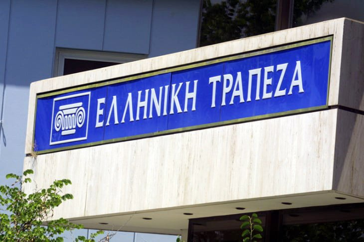 Hellenic Bank sees earnings at €89.3m in Q1 and profit of €12.9m