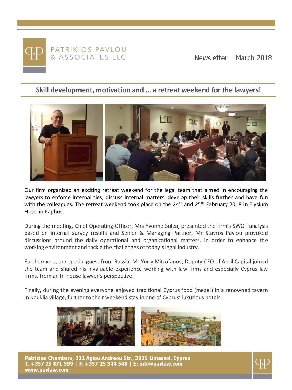 Patrikios Pavlou & Associates LLC March 2018 Newsletter