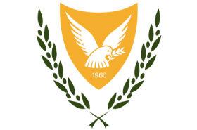 Cyprus Trade Centre - Athens