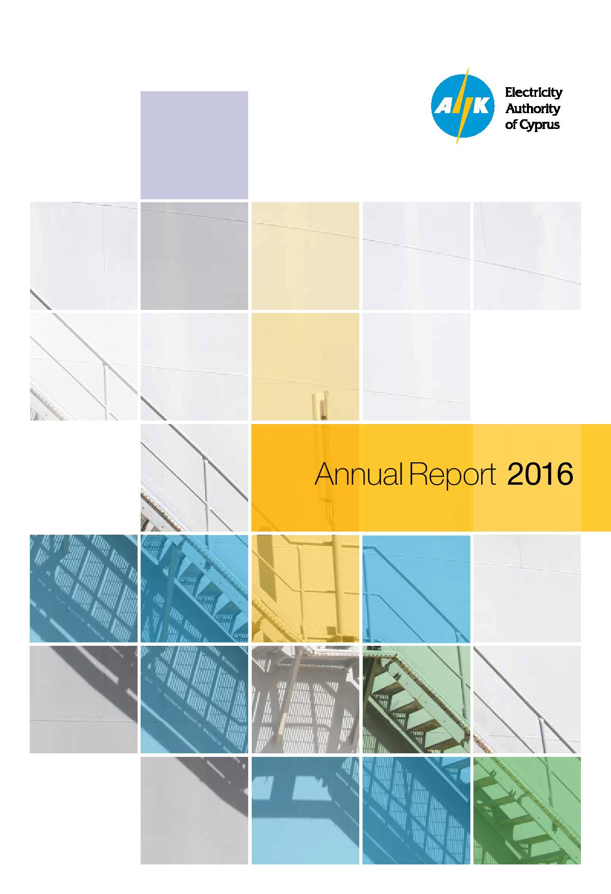 EAC Annual Report 2016