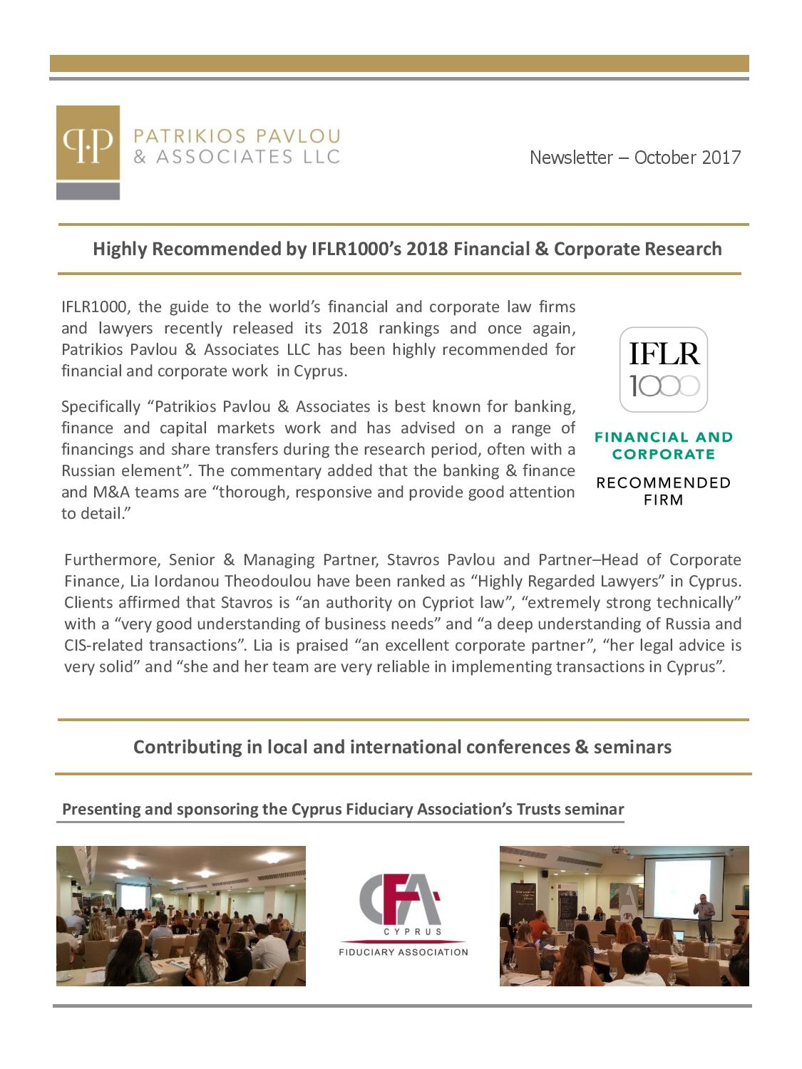 Patrikios Pavlou & Associates LLC October 2017 Newsletter