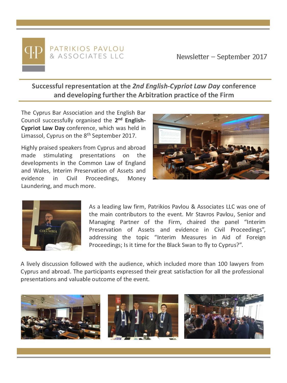 Patrikios Pavlou & Associates LLC: September 2017 Newsletter