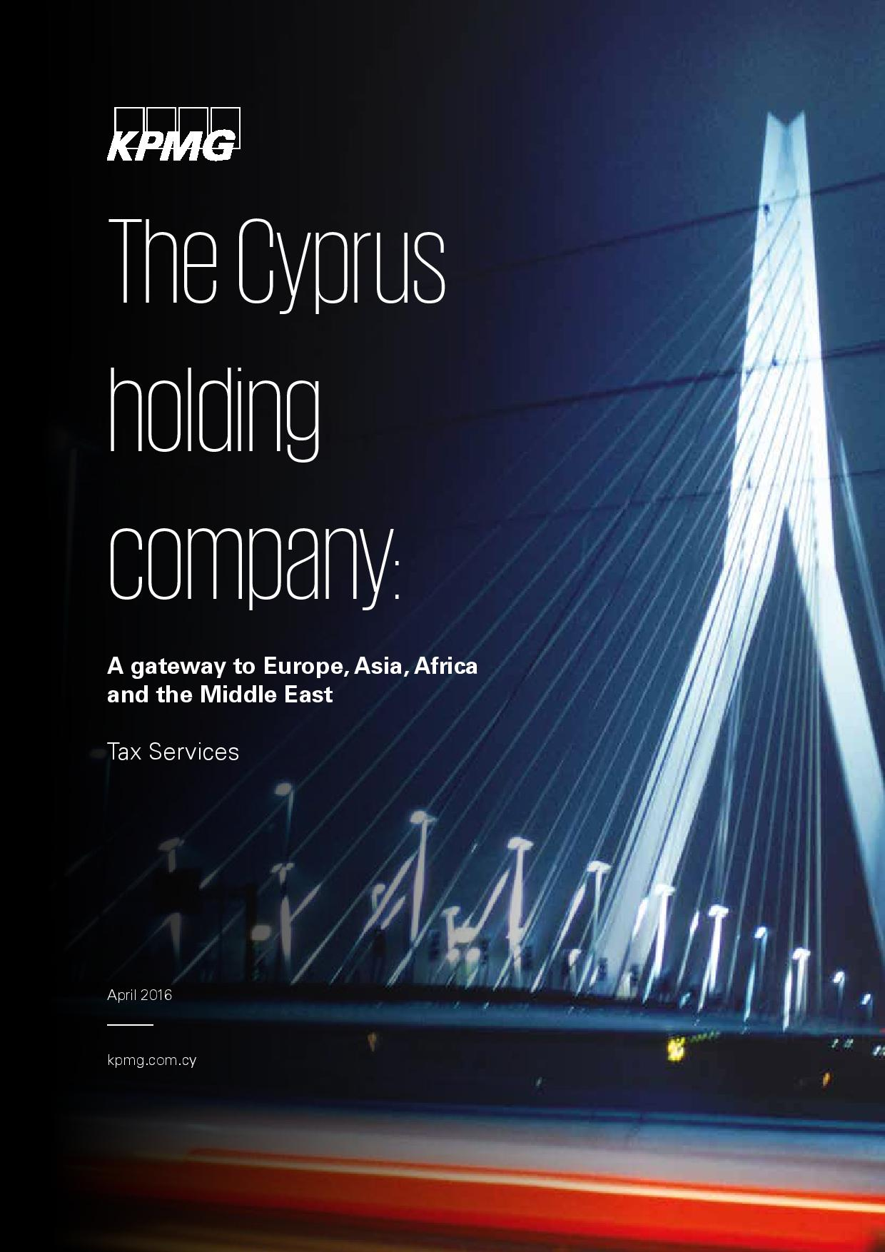 KPMG: The Cyprus Holding Company 2016