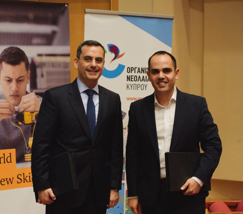 PwC Cyprus presented the 'New World, New Skills' programme
