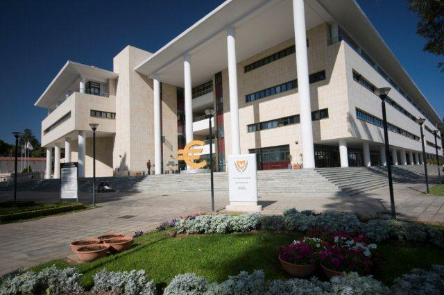 €250m budgeted for e-government projects