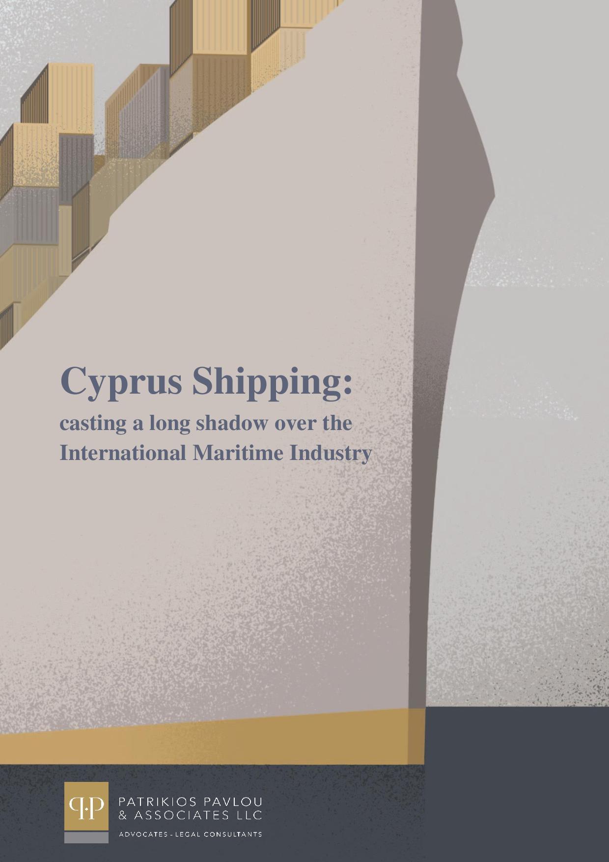 Patrikios Pavlou & Associates LLC: Cyprus Shipping