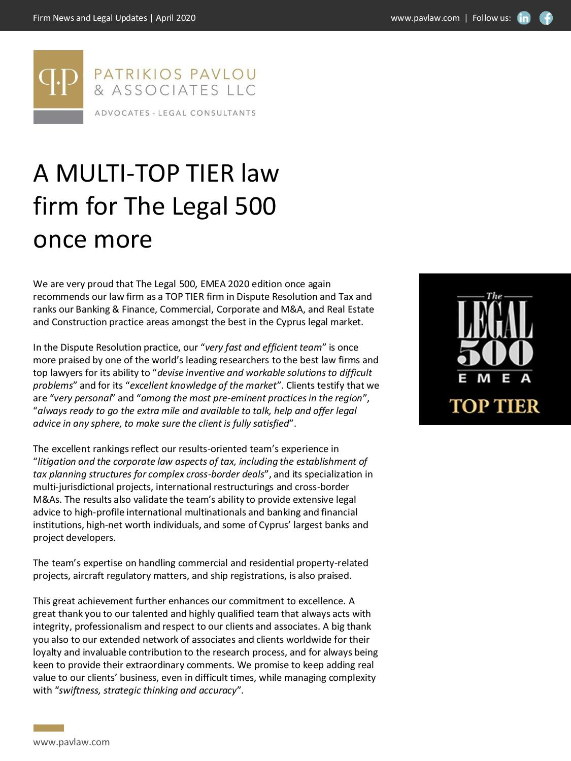 Patrikios Pavlou & Associates LLC: A MULTI-TOP TIER law firm for The Legal 500 once more