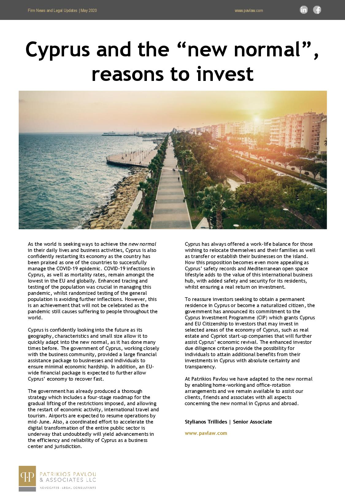 """Patrikios Pavlou & Associates LLC: Cyprus and the """"new normal"""", reasons to invest"""