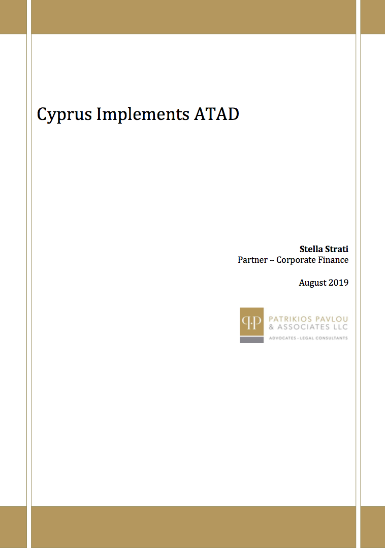 Cyprus Implements ATAD