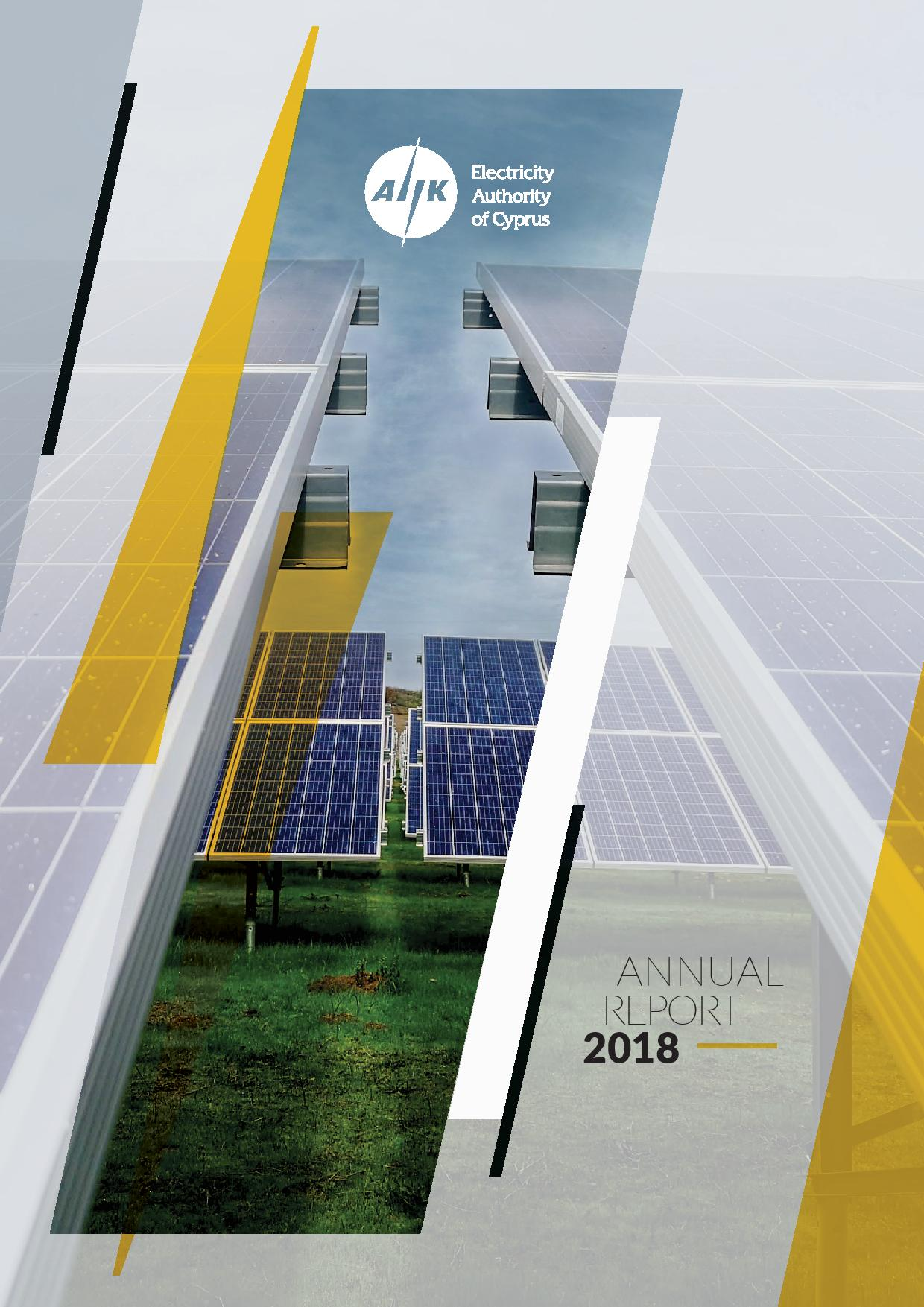 EAC Annual Report 2018