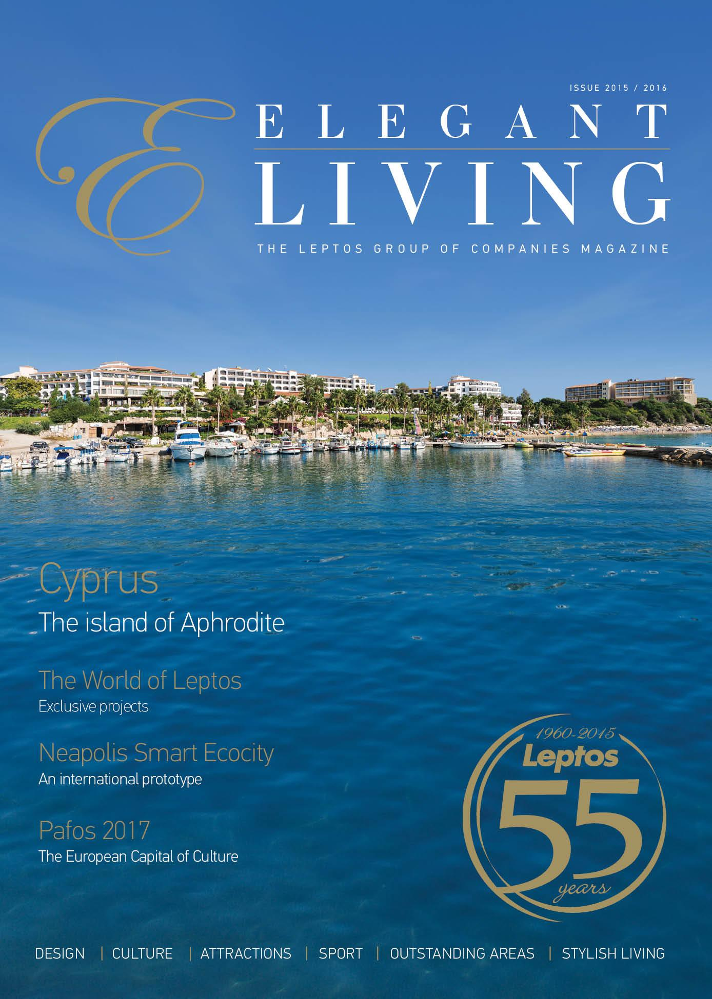 Leptos Estates: Elegant Living