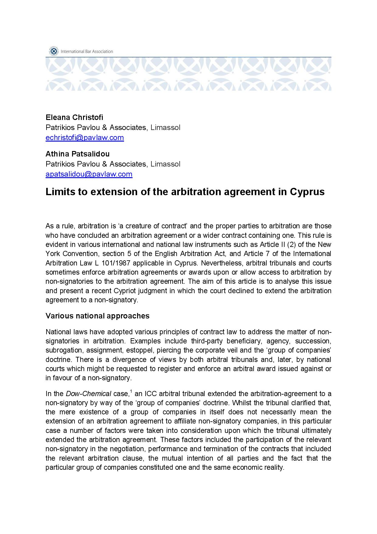 Limits to extension of the arbitration agreement in Cyprus