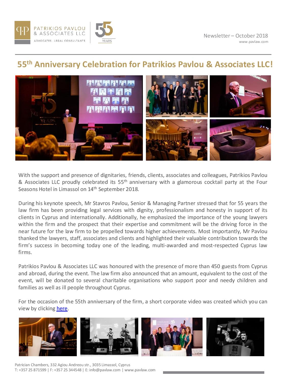 Patrikios Pavlou & Associates LLC October 2018 Newsletter