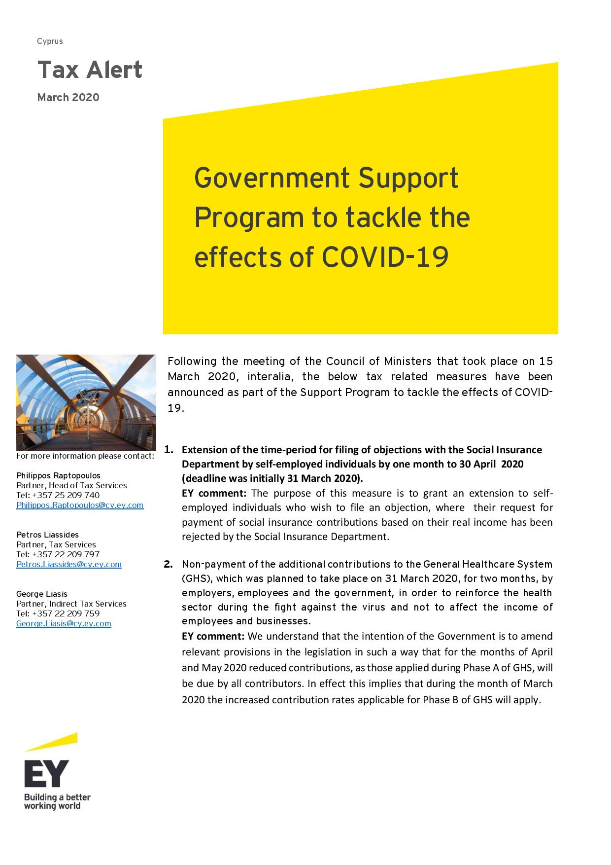EY Cyprus: Government Support Program to tackle the effects of COVID-19