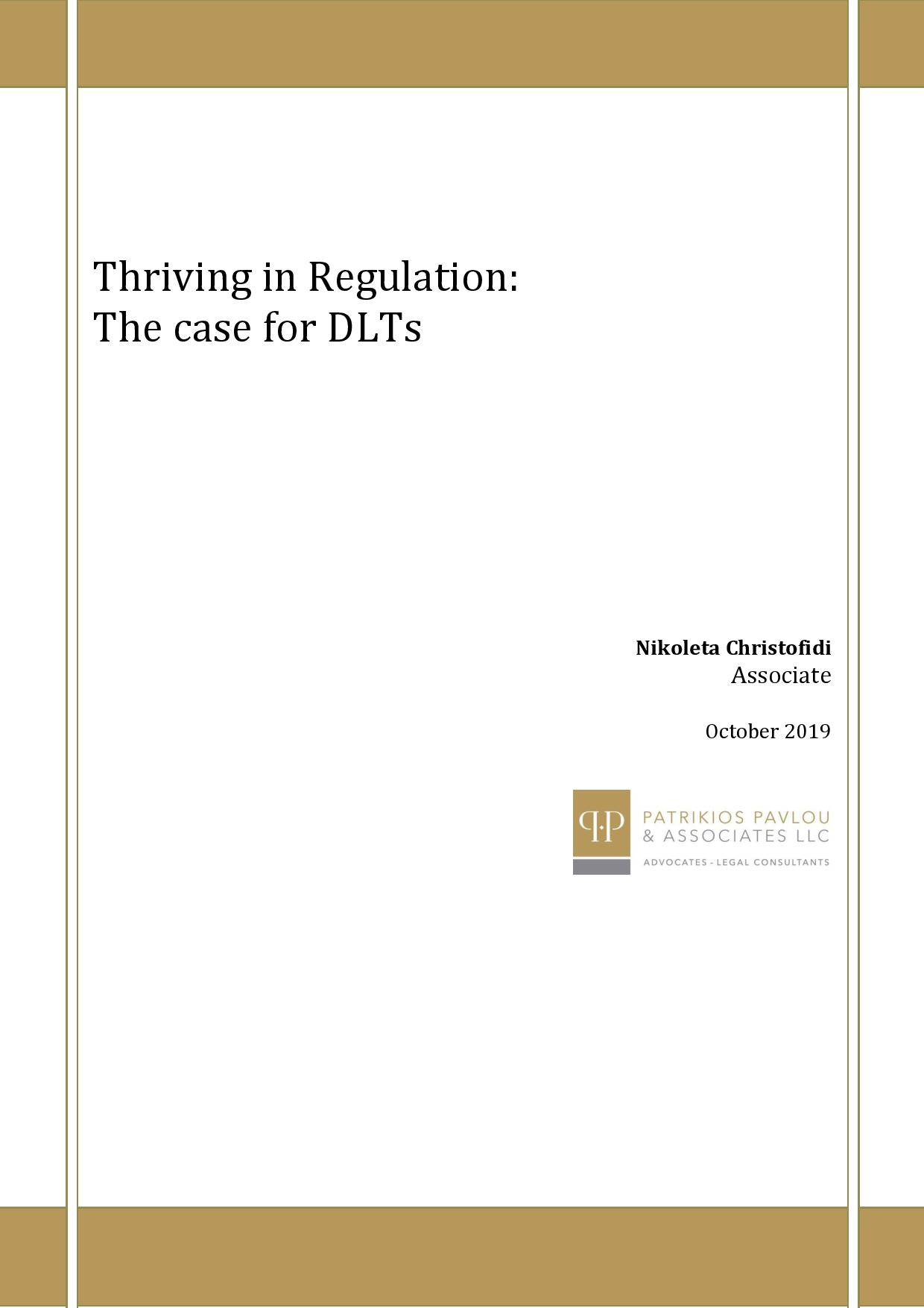 Patrikios Pavlou & Associates LLC: Thriving in Regulation: The case for DLTs