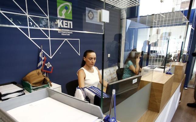 Cyprus Q2 job vacancies skyrocketed