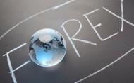CySEC addresses FX inconsistencies with EMIR regulatory matters