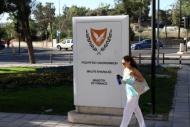 Cyprus raises €1b through reopening of bonds maturing in 2024 and 2040