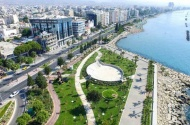 INVEST CYPRUS: Quality Investments for the Country