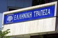 Fitch upgrades Hellenic Bank to B+