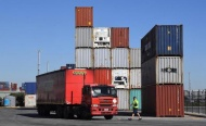 DBRS: Cyprus economy to grow at 4.3% GDP