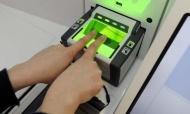 Cyprus starts fingerprinting ID card applicants