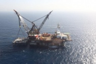 Chevron and Noble Energy reconfirm their interest in East Med, Cyprus Energy Minister says