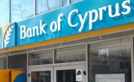 Latest EU stress tests show Cyprus banks resilient
