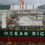 Ocean Rig announces Q4 operating and financial results