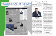 Israel Office gives Stelios Americanos & Co LLC a cutting edge