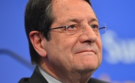 Cyprus respects British referendum result